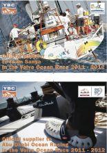 Sharx Wassersportschuh Navy